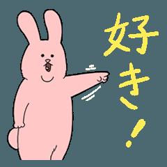 人気スタンプ特集::スキウサギスタンプ