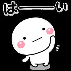 限定無料スタンプ::大切な毎日に使える☆初コラボ!16種類