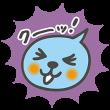 隠し無料スタンプ::冬の限定Qooスタンプ2017年第4弾!