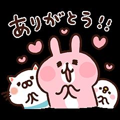 限定無料スタンプ::【限定】カナヘイの小動物×うるにゃん♪