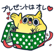 人気スタンプ特集::めんトリ☆ヒデヨシのトリま返信5