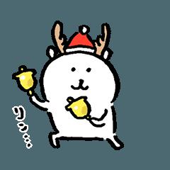 人気スタンプ特集::自分ツッコミくま 冬(うご)