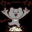 限定無料スタンプ::あるある☆ベタックマ×キリン