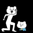 人気スタンプ特集::キモ叫ぶ★ベタックマ2(CV.山下大輝)