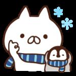 人気スタンプ特集::ねこぺん日和(冬の日)