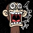 人気スタンプ特集::イラッと動く★お猿さん6