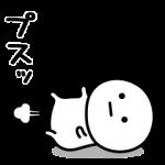 人気スタンプ特集::可もなく不可もないスタンプです。動く5