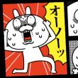 人気スタンプ特集::動く!顔芸うさぎマンガ