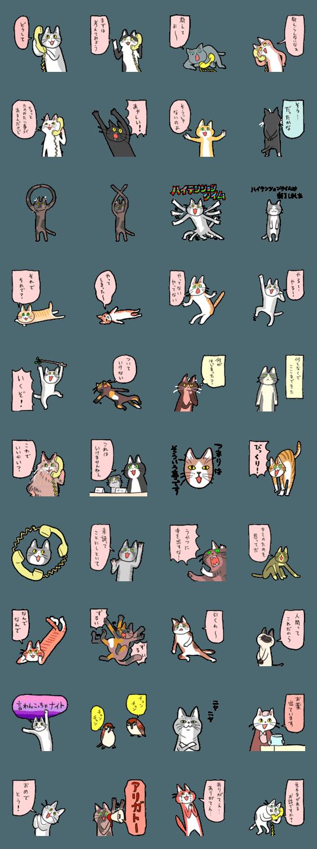 人気スタンプ特集::電話猫2