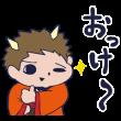限定無料スタンプ::一緒に笑おう♪プチ三太郎スタンプ