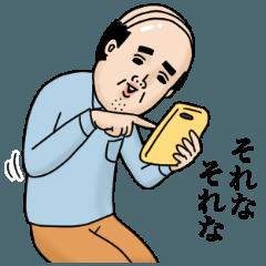 人気スタンプ特集::父のつぶやき 6 【若者言葉に挑戦編】