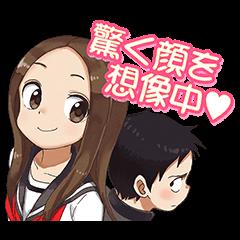 隠し無料スタンプ::小学館×LINEマンガ 告白編スタンプ