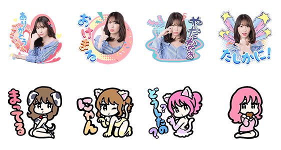 隠し無料スタンプ::POPシリーズ×小嶋陽菜