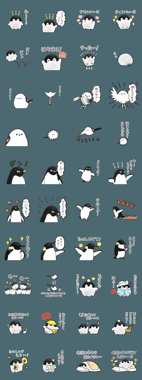 人気スタンプ特集::コウペンちゃん4