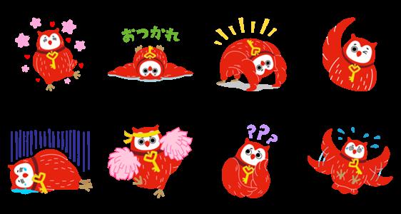 隠し無料スタンプ::フクロウのヨヨキー2 by代ゼミ
