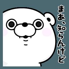 人気スタンプ特集::くま100% 関西弁