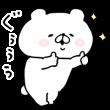 限定無料スタンプ::会話にクマを添えましょう×クリニーク