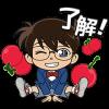 隠し無料スタンプ::LINE ポコポコ × 名探偵コナン