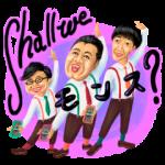 隠し無料スタンプ::モンスト☓私たち、断言します!