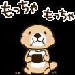 人気スタンプ特集::動け!突撃!ラッコさん6
