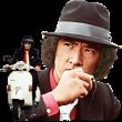 人気スタンプ特集::松田優作 探偵物語サウンドスタンプ