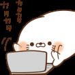 人気スタンプ特集::毒舌あざらし~社会人編2~