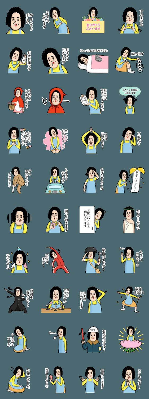 人気スタンプ特集::母からメッセージ10【敬語を使う編】