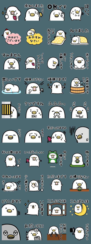 人気スタンプ特集::うるせぇトリ★敬語