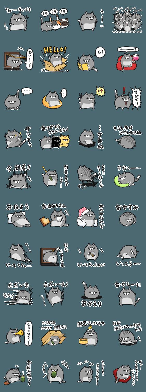 人気スタンプ特集::ボンレス猫 Vol.6