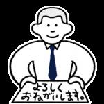 限定無料スタンプ::ゆるっと!仕事で使える敬語スタンプ