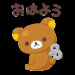 隠し無料スタンプ::リラックマ×タンタン 限定スタンプ