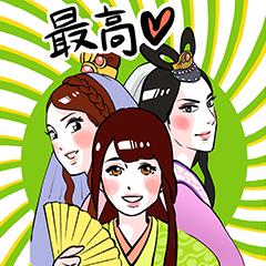 限定無料スタンプ::東村アキコ×三太郎コラボスタンプ!