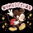限定無料スタンプ::Disney x LINEオープン記念