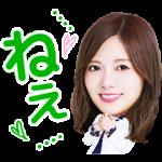 隠し無料スタンプ::LINE Clova実験室×乃木坂46