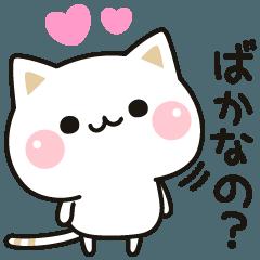 人気スタンプ特集::気づかいのできないネコ★ 動くスタンプ