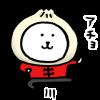 隠し無料スタンプ::自分ツッコミくま×神奈川県