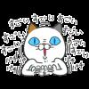 限定無料スタンプ::タマ川 ヨシ子(猫)気ままな第16弾!