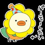 限定無料スタンプ::オリコトリ☆スタンプ第3弾♪