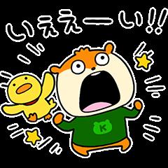 限定無料スタンプ::LINE Pay × こねずみ