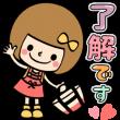 限定無料スタンプ::遠藤まめこ × LINEショッピング