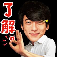 隠し無料スタンプ::氷結®×高橋一生スタンプ【クール編】