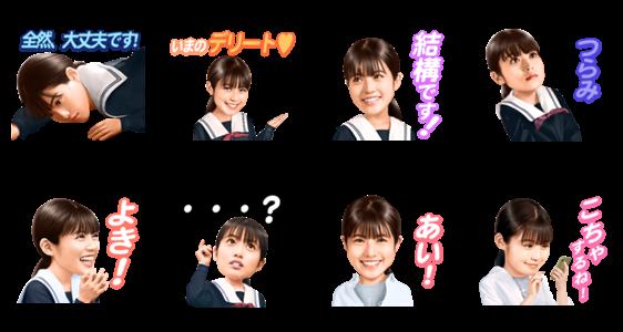隠し無料スタンプ::「koToro_」主演:今田美桜