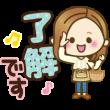 限定無料スタンプ::紅おれんじ × LINEショッピング