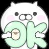 限定無料スタンプ::ぬこ、ところによりピヨ。×ニトリ