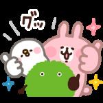 限定無料スタンプ::SUUMO×カナヘイのピスケ&うさぎ