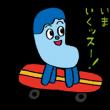 限定無料スタンプ::ユニクロUT NHK Eテレキャラクター