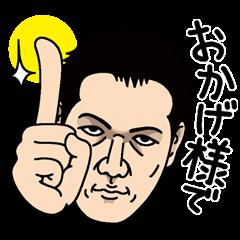 隠し無料スタンプ::フォルクスワーゲン 神田松之丞スタンプ