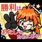 隠し無料スタンプ::LINE レンジャー×スレイヤーズコラボ