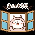 限定無料スタンプ::【期間限定】だいふく×ダイワハウス★