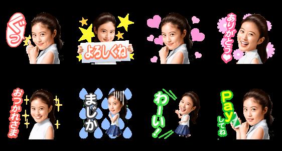 限定無料スタンプ::今田美桜×LINE Pay スタンプ